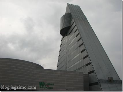 Asupamu, Aomori city, Aomori, Japan