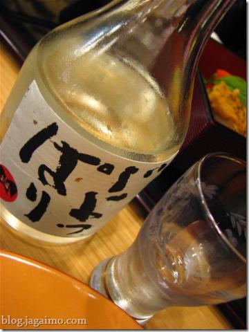 Joppari sake (stubborn sake!)