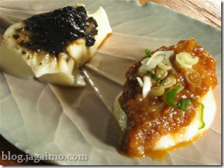 Godoufu with irigoma sauce and ginger-miso sauce