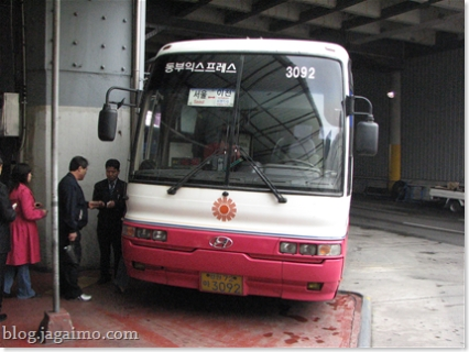 Bus to Icheon