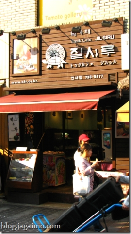 Jilsiru storefront, Insadong, Seoul