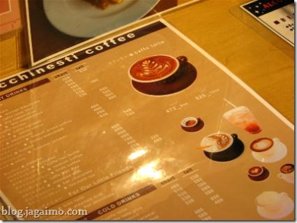 Macchinesti menu