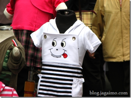 Child's apron in Namdaemun market
