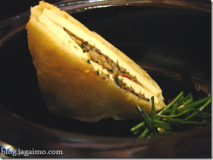 Korean-style stuffed atsuage