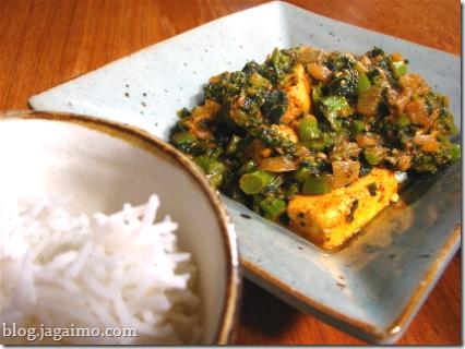 Rapini paneer with rice