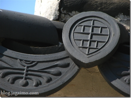 Roof endcap tile, Namsangol Village, Seoul, Korea