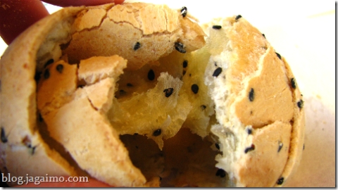 Black sesame tapioca bun