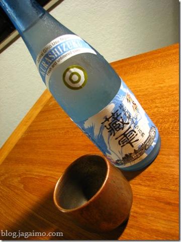 Sparkling sake from Sakenomi