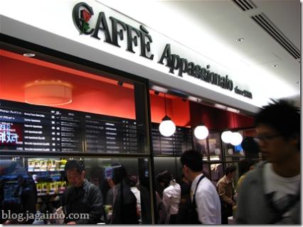 Caffe Appasionato Tokyo, Shin-Marunouchi Building