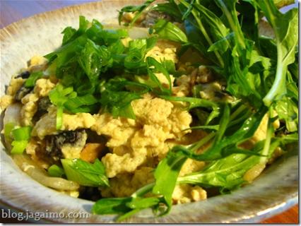 Tsukushinbō-don: spring tamago don