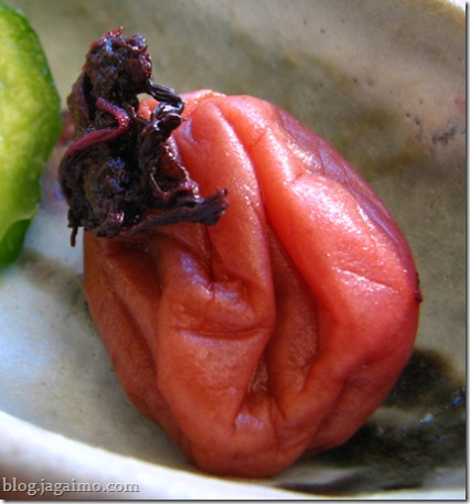 Umeboshi larger than life