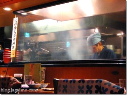 View of the Kitchen, Ochanomizu yakitori shop