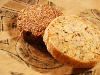 Fresh flours cookies (preview)